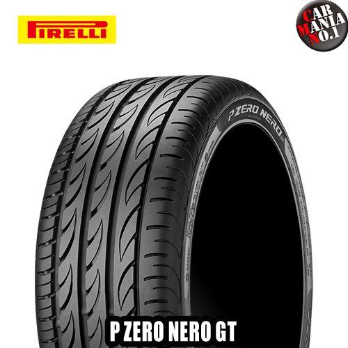 【在庫有り/即納可能】【2本セット】 PIRELLI(ピレリ) P ZERO NERO GT 215/40ZR17 87W XL ピーゼロ ネロ ジーティー 17インチ (215/40R17) 新品2本 サマータイヤ