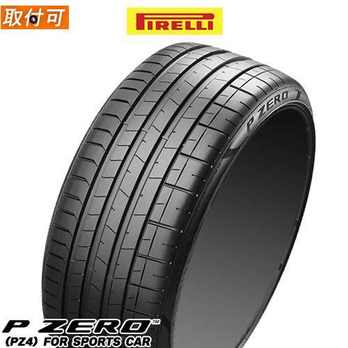 お見舞い PIRELLI(ピレリ) (MC) NEW 295/30ZR21 P-ZERO PZ4 for Sport 295/30ZR21 (102Y) サマータイヤ XL (MC) マクラーレン承認 ピーゼロ 21インチ (295/30R21) 新品1本・正規品 サマータイヤ, サンフォニックス:b3c4bea1 --- beautyflurry.com