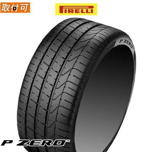 送料無料 一部除く ピレリの夏タイヤ 205-45-17 PIRELLI ピレリ P ZERO. 205 新作 大人気 45R17 r-f ピーゼロ スポーツタイヤ 新品1本 ランフラット 17インチ 正規品 販売期間 限定のお得なタイムセール サマータイヤ 84V 2129300