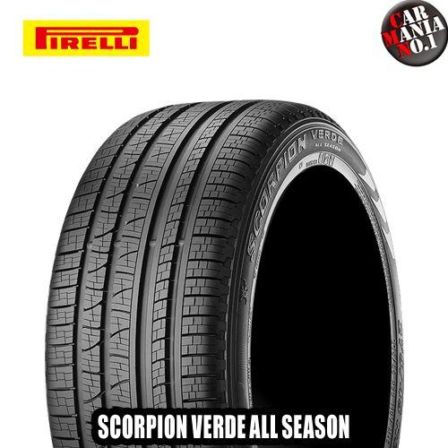 【2本セット】 PIRELLI(ピレリ) SCORPION VERDE all season 275/40R21 107V XL (VOL) ボルボ承認 スコーピオンヴェルデ オールシーズン 21インチ 新品2本・正規品 サマータイヤ オールシーズンタイヤ