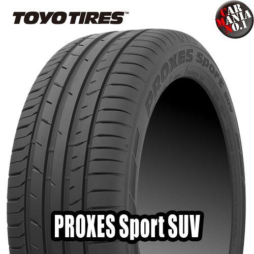 (4本セット) 235/55R19 105Y XL TOYO PROXES SPORT SUV トーヨー プロクセス スポーツ SUV 19インチ 新品4本・正規品 サマータイヤ SUVタイヤ