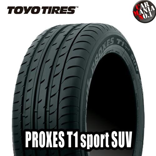 (4本セット) 265/60R18 110V TOYO PROXES T1 SPORT SUV トーヨー プロクセス T1 SPORT SUV 18インチ 新品4本・正規品 サマータイヤ SUVタイヤ