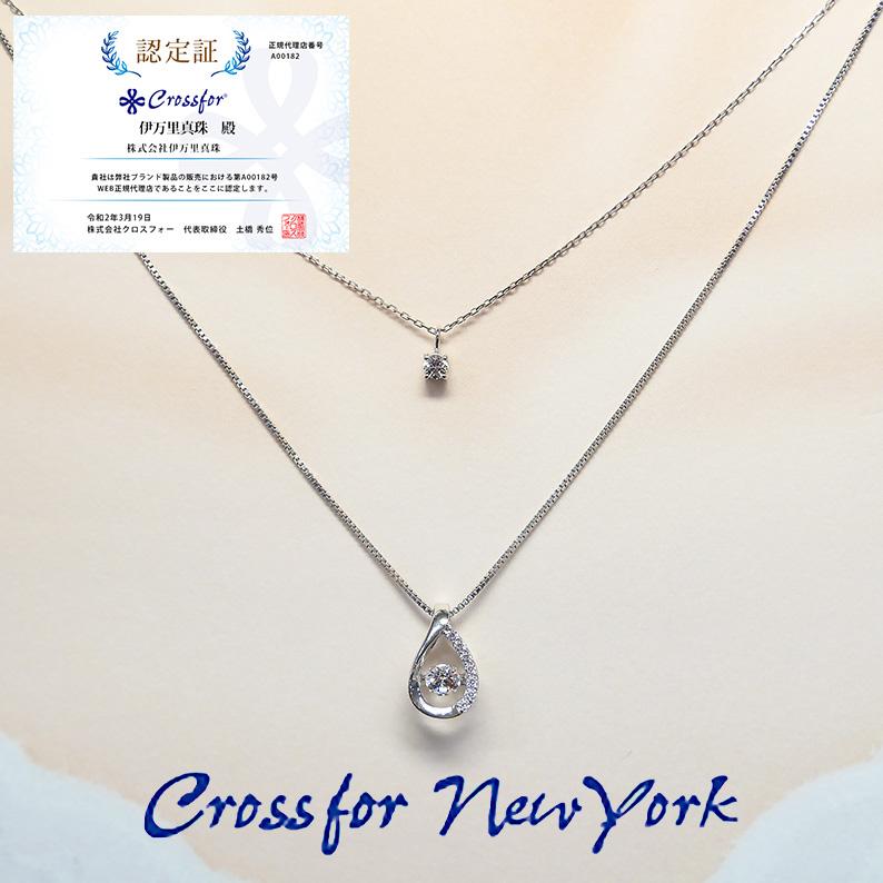 ダンシングストーン 正規品 純正 送料無料 Angel Tear NYP-629 ネックレス クロスフォーニューヨーク Crossfor New York ジュピター プレゼント 記念日