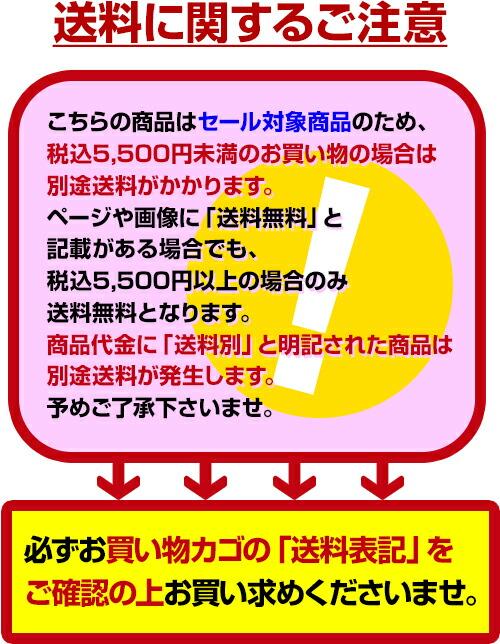 ◆TTMARY SPA凝胶补丁42℃◆《温热席TTMARY SPA凝胶补丁42度腹部肚子供远红外线热凝胶包腹部的关怀使用啪嚓啪嚓慢慢地的补丁》