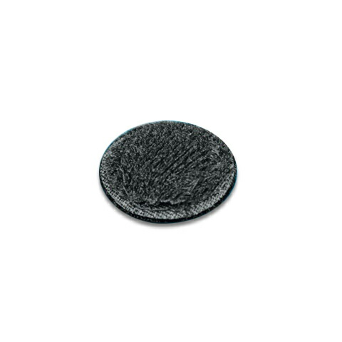 磁気チップ 丸山式チップ ナノセラミック 面ファスナー マジックテープ 格安 価格でご提供いたします 新作からSALEアイテム等お得な商品 満載 簡単 着けるだけ 膝サポーター 好きな場所 ガイアス 天頂部 帽子 ブラックアイ 縫いつけ 多層丸山式チップ磁気チップ