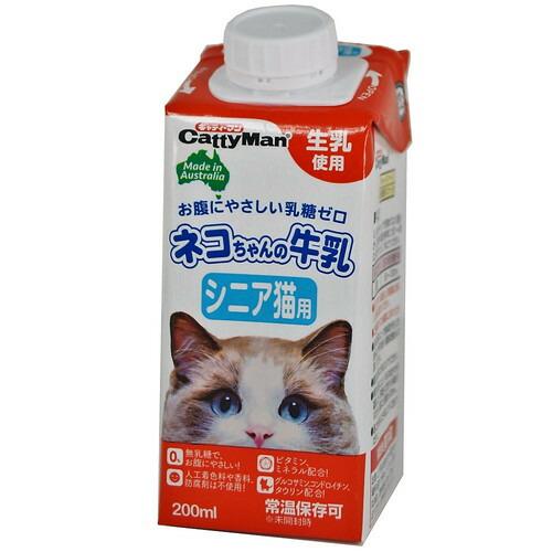 オーストラリア産の生乳から作った お腹にやさしい乳糖ゼロの愛猫用牛乳 蓋のできる注ぎ口付き ネコちゃんの牛乳 シニア猫用 200mlキャティーマン CattyMan 猫 ねこ 好評 オーストラリア 乳糖 牛乳 老猫 シニア ネコ 早割クーポン 乳糖ゼロ ミルク