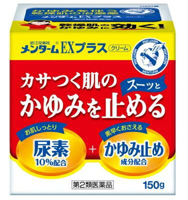 <title>がまんできないかゆみを抑えるかさかさ症 乾皮症のためのクリームです 保湿成分の尿素も配合 正規激安 医薬品 第2類医薬品 メンターム EXプラス クリーム 150g皮膚の薬 乾皮症 乾燥によるかゆみ</title>