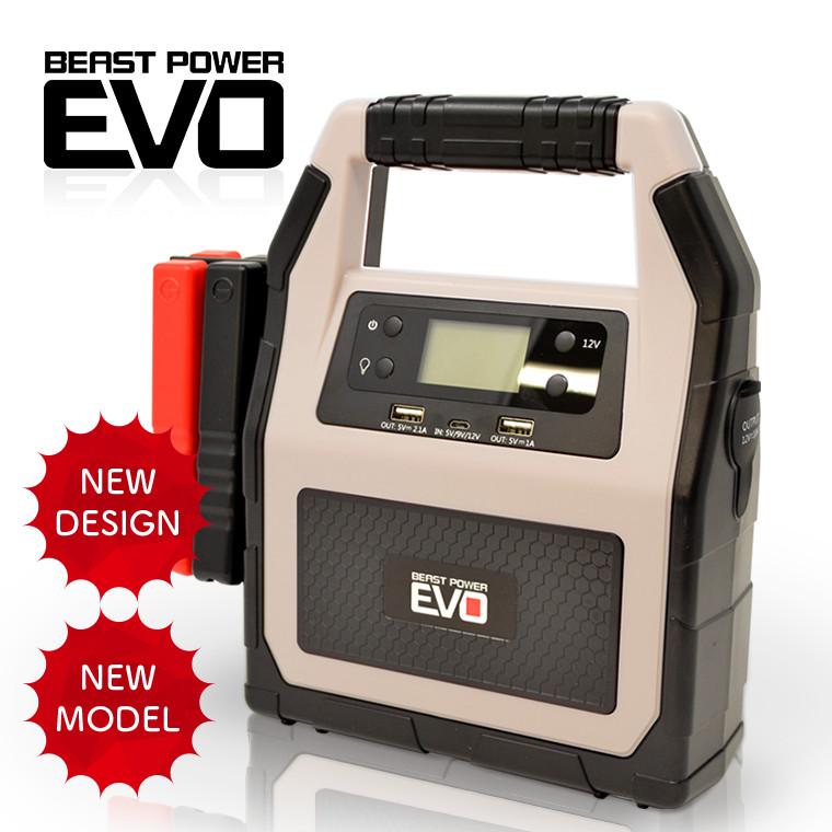 ジャンプスターター バッテリー 卓抜 24v 12v 12V 24V対応 大容量バッテリー搭載の高性能モデル 24V ハイパワー 大型トラック 小さい BEAST モバイルバッテリー EVO 軽い 1000A 最大電流 AL完売しました POWER 大容量42000mAh エンジン始動