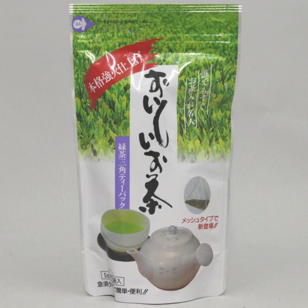 メール便不可 TB 三角テトラ お水でもお湯でもおいしい茶 日本茶 いよいよ人気ブランド 20P入り オリジナル おいしいお茶 緑茶 煎茶 ティーバッグ