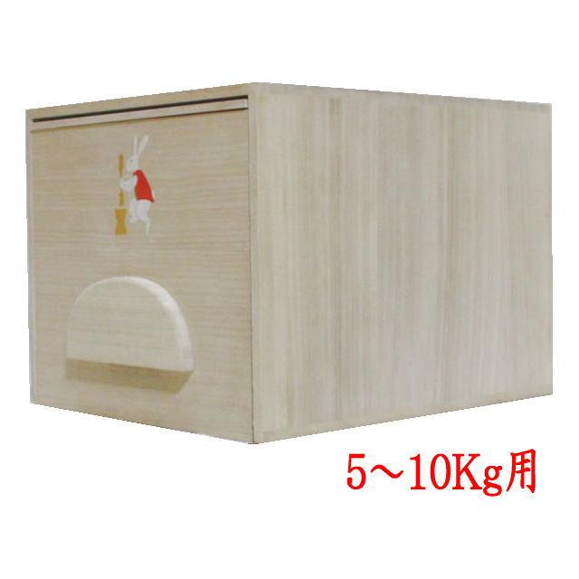 【日用品/雑貨 米櫃/米蔵 懐石道具】 米びつ かわいい模様入り 桐製 5~10kg用