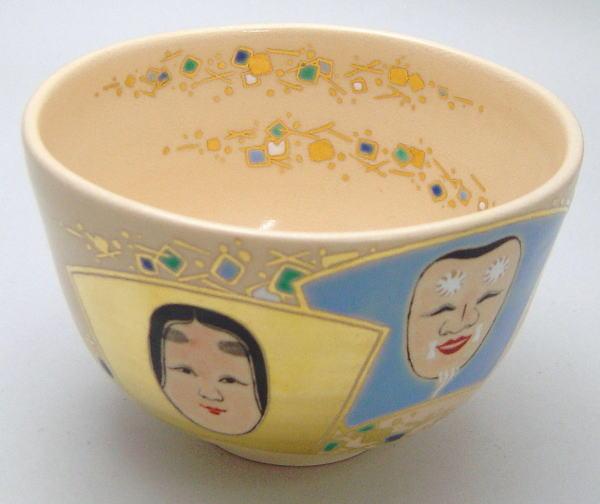 【茶器/茶道具 抹茶茶碗】 色絵能面 花鳥窯(手塚充作)