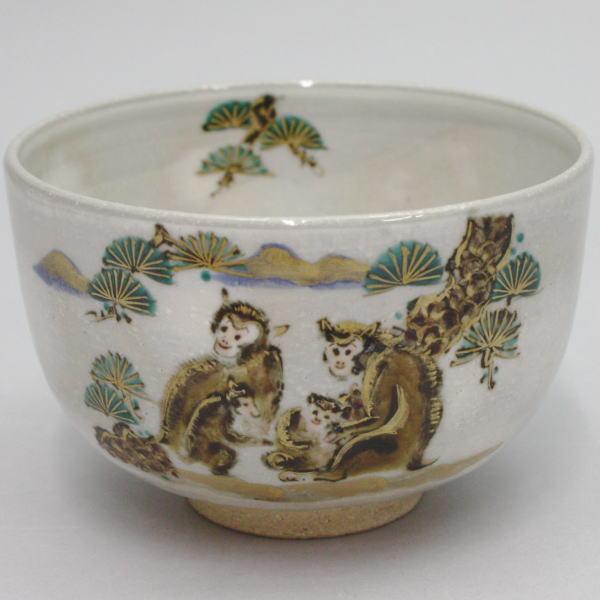 【茶器/茶道具 抹茶茶碗】 松に猿 寺尾陶象作