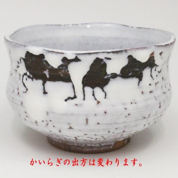 【茶器/茶道具 抹茶茶碗】 萩焼き 白萩 渋谷泥詩作 (かいらぎは変わります)