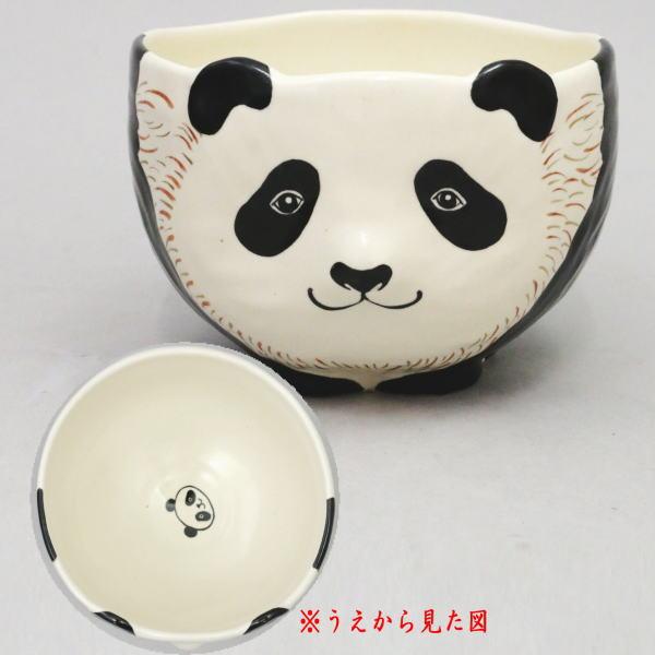 【茶器/茶道具 抹茶茶碗】 パンダの親子 内にパンダ 中村良二作 【smtb-KD】