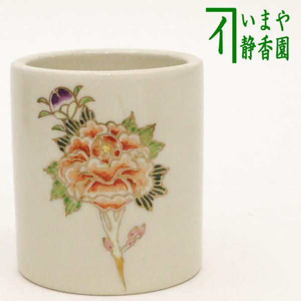 【茶器/茶道具 蓋置】 牡丹 沈壽官窯(沈官寿官窯)