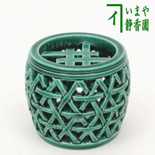 【茶器/茶道具 蓋置】 青交趾 網代 中村翠嵐作