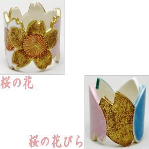 【茶器/茶道具 蓋置】 色絵 桜の花又は桜の花びら 手塚裕忠作