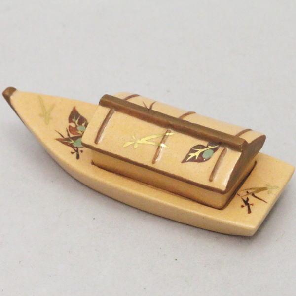 【茶器/茶道具 香合】 舟型 吹寄 手塚充作(花蝶窯) (吹寄せ・吹き寄せ)
