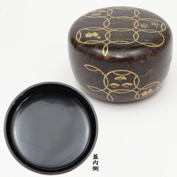 筑城筑良作 平棗 花七宝 【茶器/茶道具 和紙張り なつめ(お薄器)】