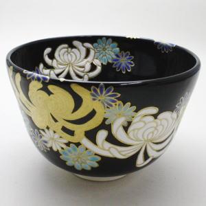 【茶器/茶道具 抹茶茶碗】 黒釉 大輪菊の絵 通次阿山作(京焼)