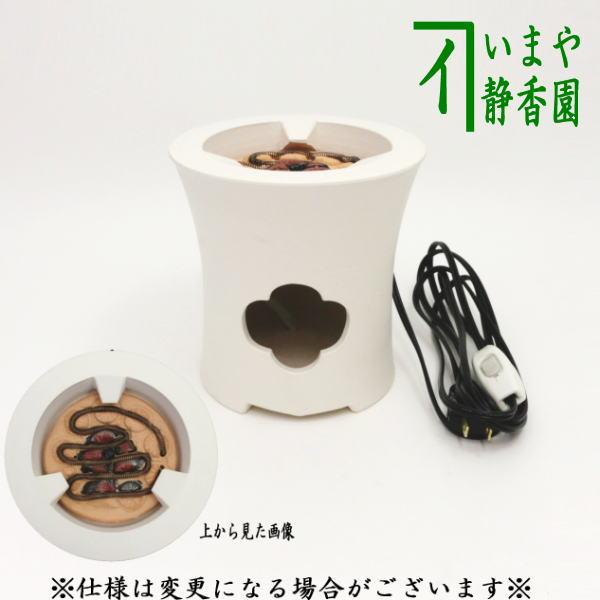 送料無料お煎茶のお手前に焜炉・茶炉・風炉 【煎茶道具 涼炉/炭型電熱器】 低涼炉 北村和煌作 電熱器付(300W) 電熱器部分仕様は変わる場合があります。