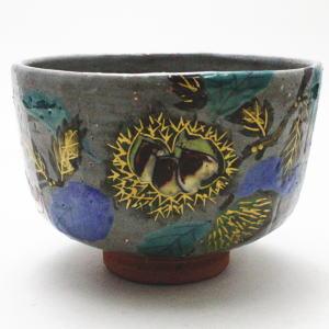 【茶器/茶道具 抹茶茶碗】 乾山写し 栗に雀の絵 加藤利昇作