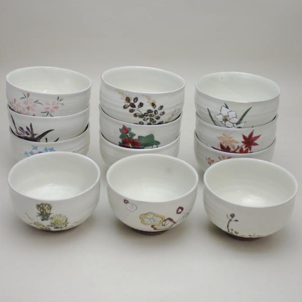 【茶器/茶道具 抹茶茶碗】 小茶碗 数茶碗 十二ヵ月(12個セット) 須山昇華作