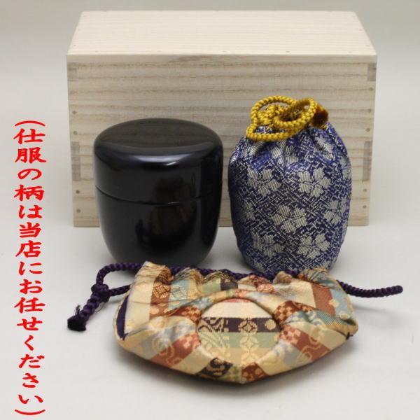 【茶器/茶道具 水屋道具】 茶通箱セット 表千家用