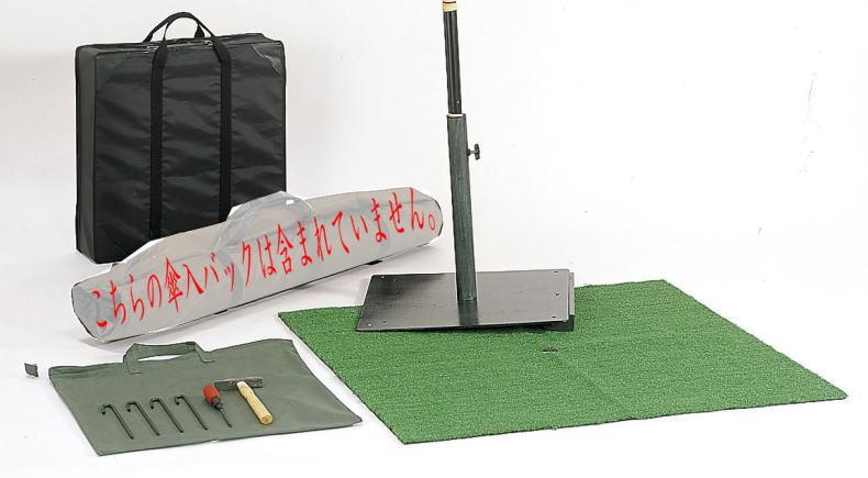 【茶器/茶道具 立礼用品】 野点傘用 傘立て 四方鉄傘立と人工芝セット 収納バッグ付 (野点傘立て)