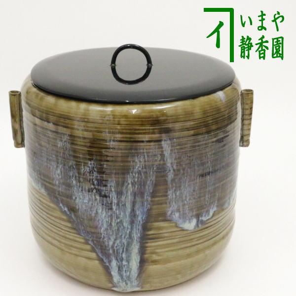 【茶器/茶道具 水指(水差し)】 高取焼き 管耳 亀井楽山作 (高取楽山)
