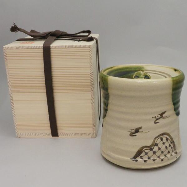 【茶器/茶道具 水指】 織部焼き 水野健二作(郷之窯) 木箱 【smtb-KD】
