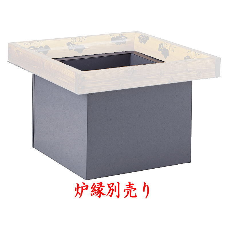 【茶器/茶道具 炉壇】 新大炉炉壇 海鼠色 鋼板使用