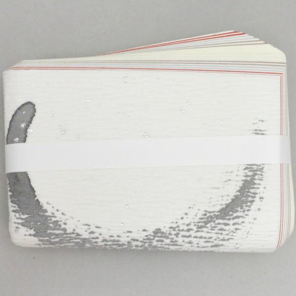 【茶器/茶道具 炭道具】 紙釜敷き 檀紙 銀散しに墨書き 山崎吉左衛門作