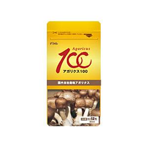 【アガリクス】 純国産の自社栽培アガリクスを超微粉砕し、添加物なしで粒状化した逸品「アガリクス100」 アガリクス100% 90g(250mg×360粒) 30日分