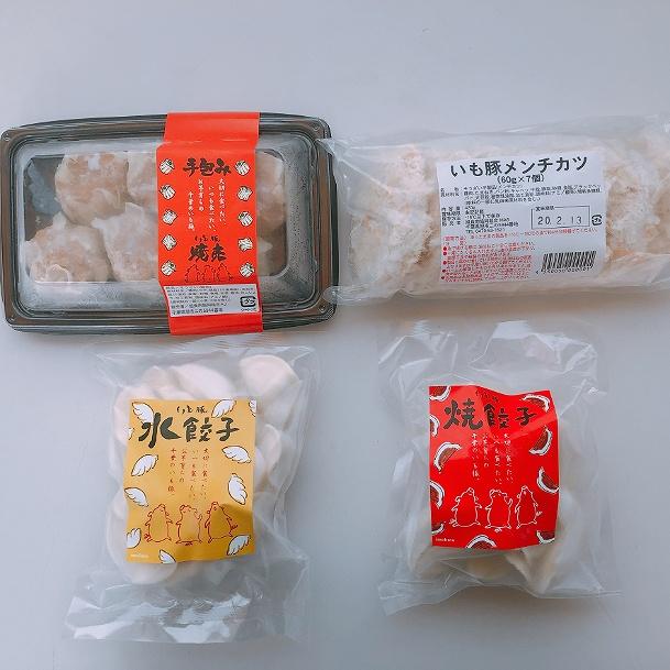 激安通販 千葉県産 銘柄豚 いも豚 送料無料 水餃子 メンチカツ アウトレット 焼売 焼餃子 4種お試しセット