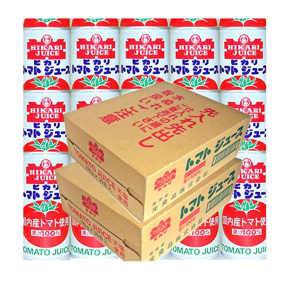 毎日飲むなら【送料無料】ヒカリ 国産トマトジュース(有塩)190g×30缶×2箱【メタボ解消 トマトジュース】 ※北海道、沖縄及び離島は別途発送料金が発生します