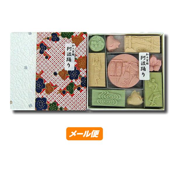 【ゆうパケット】和三盆糖 阿波踊り 75g×2箱