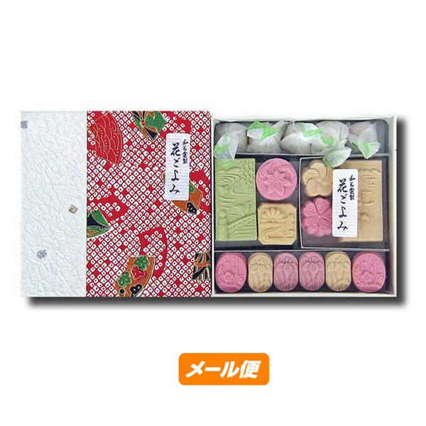 【ゆうパケット】和三盆糖 花ごよみ 50g×2箱