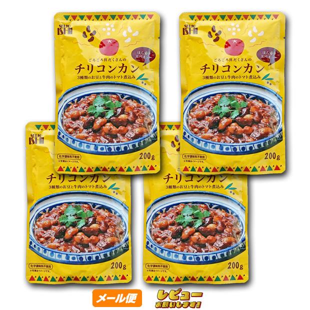 3種類のお豆と牛肉のトマト煮込み。食欲そそるチリコンカン。化学調味料不使用。  【ゆうメール便】成城石井 チリコンカン200g×4袋