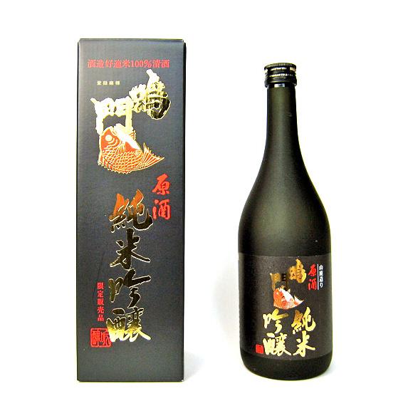 火影忍者泰劢 daiginjo 720 毫升