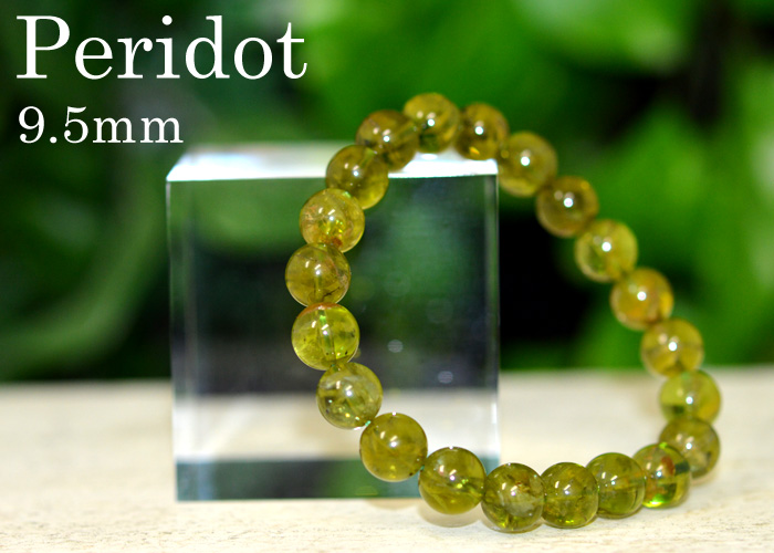 Rare One Point Of Peridot Bracelet Nature Stone Thing Aaaa 9 5mm Breath