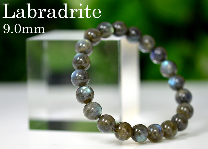 《 one point thing 》 Rare labradorite bracelet AAAAA 9.0mm nature stone  power stone breath