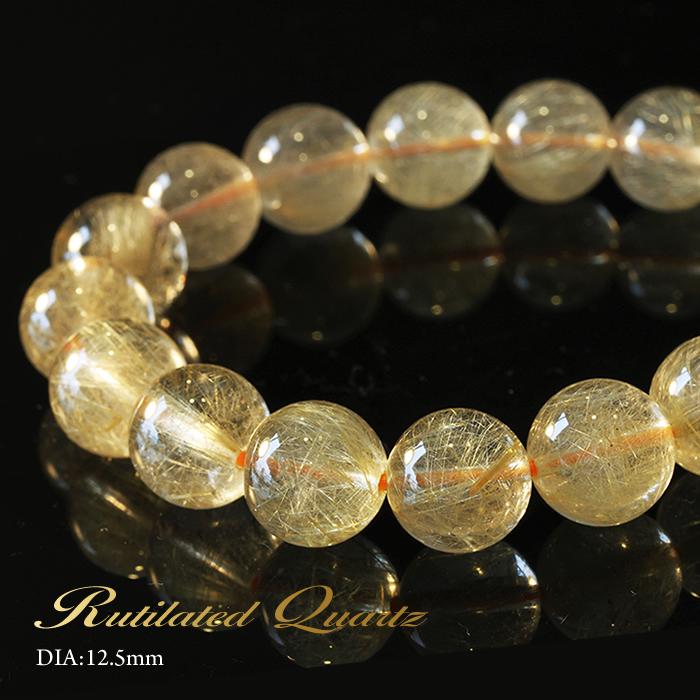 Rutile Quartz Bracelet 12 5mm Gold Rutilated Luck With Money Working Raisal