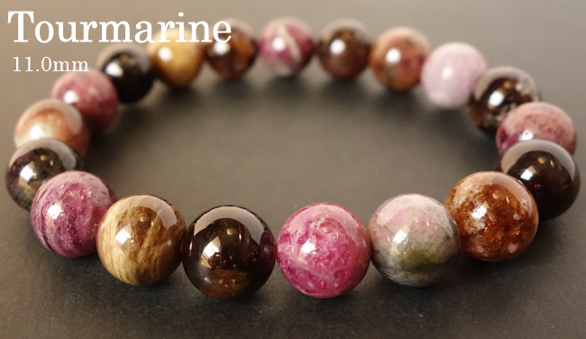 Tourmaline Bracelet Aaa 11 0 Mm Natural Stone Stones Airstone October Birth Electric Fashionable