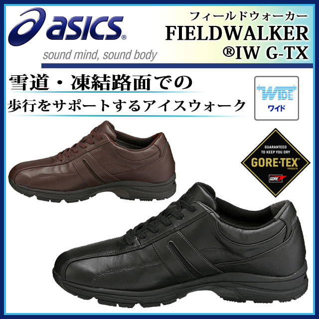 asics walk