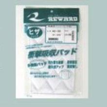 爆買いセール 3 980円 税込 以上で オンラインショップ 送料無料 ネコポス REWARD ジュニアサイズ レワード ヒザパッド AC-52 パッド 野球