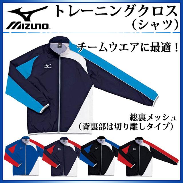高品質の激安 ミズノ 水泳 N2JC5010 トレーニングシャツ MIZUNO 水泳 N2JC5010 MIZUNO, プリンタインクのジットストア:c1ae0cf8 --- supercanaltv.zonalivresh.dominiotemporario.com