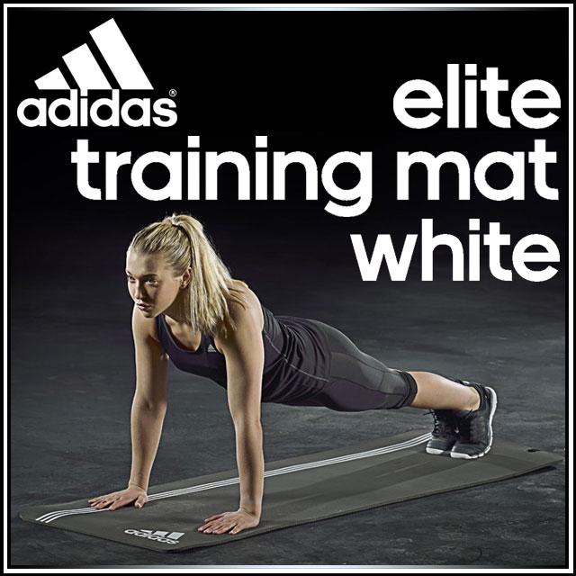 【ポイント20倍!】アディダス トレーニング用品 エリートトレーニングマット ADMT12236WH adidas 快適な厚さ8mmのパッド 【ホワイトロゴ】