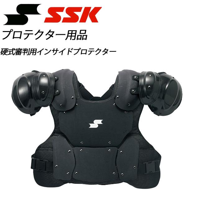 エスエスケイ プロテクター用品 硬式審判用インサイドプロテクター SSK UPKP700