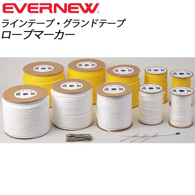EVERNEW (エバニュー) 用具・小物 マーカー EKA182 ロープマーカー 体育用品